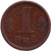 Монета 1 эре. 1921 год, Дания.