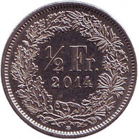 Монета 1/2 франка. 2014 год, Швейцария.