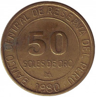 Монета 50 солей. 1980 год, Перу.