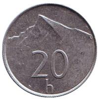 Пик Кривань Высоких Татр. Монета 20 геллеров. 2000 год, Словакия.