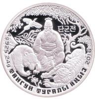 Легенда о Тангуне. Сказки народов Казахстана. Монета 500 тенге. 2016 год, Казахстан.