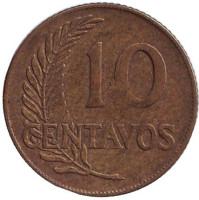 Монета 10 сентаво. 1963 год, Перу.