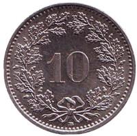 Монета 10 раппенов. 2002 год, Швейцария.