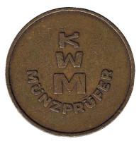 KWM. Munzprufer. Прачечный жетон. (Диаметр 22 мм)