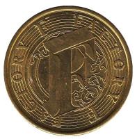 Factory. (F). Сувенирный жетон.
