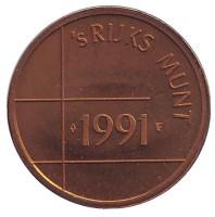 Жетон Нидерландского монетного двора. 1991 год.