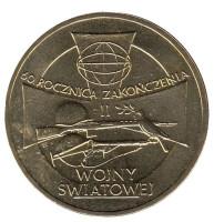 60-я годовщина окончания Второй мировой войны. Монета 2 злотых, 2005 год, Польша.