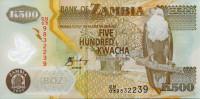 Орлан-крикун. Банкнота 500 квача. 2008 год, Замбия.