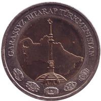 Монумент независимости. Монета 2 маната. 2010 год, Туркменистан.