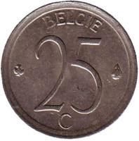 25 сантимов. 1964 год, Бельгия. (Belgie)
