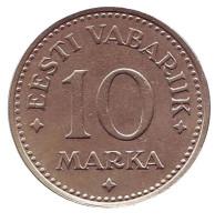 Монета 10 марок, 1925 год, Эстония.