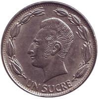 Антонио Сукре. Монета 1 сукре. 1980 год, Эквадор.