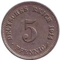 Монета 5 пфеннигов. 1914 год (F), Германская империя.