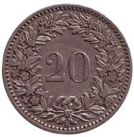 Монета 20 раппенов. 1894 год, Швейцария.