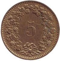 Монета 5 раппенов. 1992 год, Швейцария.