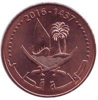 Парусник. Монета 5 дирхамов. 2016 год, Катар.