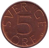 Монета 5 эре. 1982 год, Швеция.