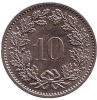 Монета 10 раппенов. 1983 год, Швейцария.