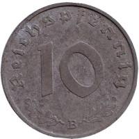 Монета 10 рейхспфеннигов. 1944 год (B), Третий Рейх.