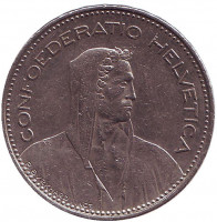 Вильгельм Телль. Монета 5 франков. 1996 год, Швейцария.