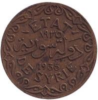 Монета 5 пиастров. 1935 год, Сирия.