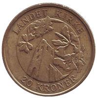 Церковь Ландет. Остров Тасинге. Монета 20 крон. 2005 год, Дания.