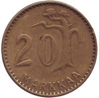 Монета 20 марок. 1954 год, Финляндия. Редкий тип.