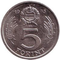 Монета 5 форинтов. 1973 год, Венгрия. Редкая.