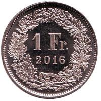 Гельвеция. Монета 1 франк. 2016 год, Швейцария. UNC.