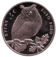 Пугач. Монета 2 гривны. 2002 год, Украина.