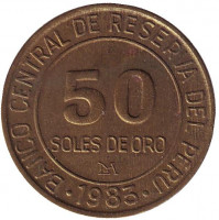 Монета 50 солей. 1983 год, Перу.