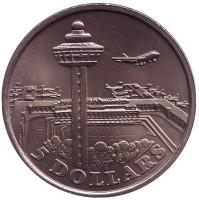 Аэропорт Чанги. Монета 5 долларов. 1981 год, Сингапур.