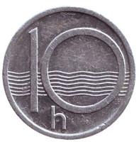 """Монета 10 геллеров. 1993 год, Чехия. (Отметка """"HM"""")"""
