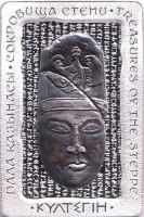 Кюль-тегин. Сокровища степи. Монета 500 тенге. 2016 год, Казахстан.