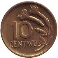Монета 10 сентаво. 1970 год, Перу.