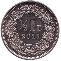 Монета 1/2 франка. 2011 год, Швейцария.