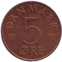 Монета 5 эре. 1975 год, Дания. S;B