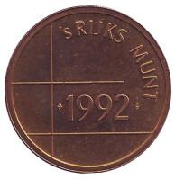 Жетон Нидерландского монетного двора. 1992 год.