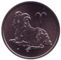 Овен. Сувенирный жетон. СПМД, Россия.