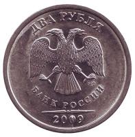 Монета 2 рубля. 2009 год (СПМД), Россия. Брак. 2 раскола.