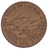 Африканские антилопы. (Западные канны). Монета 25 франков. 1978 год, Центральные Африканские Штаты.