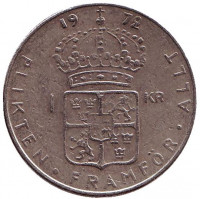 Монета 1 крона. 1972 год, Швеция.