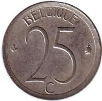 25 сантимов. 1964 год, Бельгия. (Belgique)