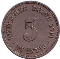 Монета 5 пфеннигов. 1914 год (J), Германская империя.