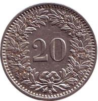 Монета 20 раппенов. 1924 год, Швейцария.