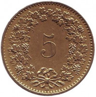Монета 5 раппенов. 1993 год, Швейцария.