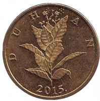 Табак. Монета 10 лип. 2015 год, Хорватия.
