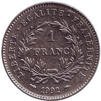 200-летие Французской Республики. Монета 1 франк, 1992 год, Франция.