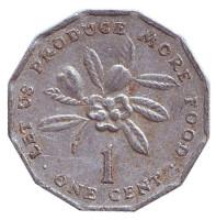 Веточка кофейного дерева. Монета 1 цент, 1977 год, Ямайка.