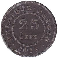 Монета 25 сантимов. 1915 год, Бельгия.